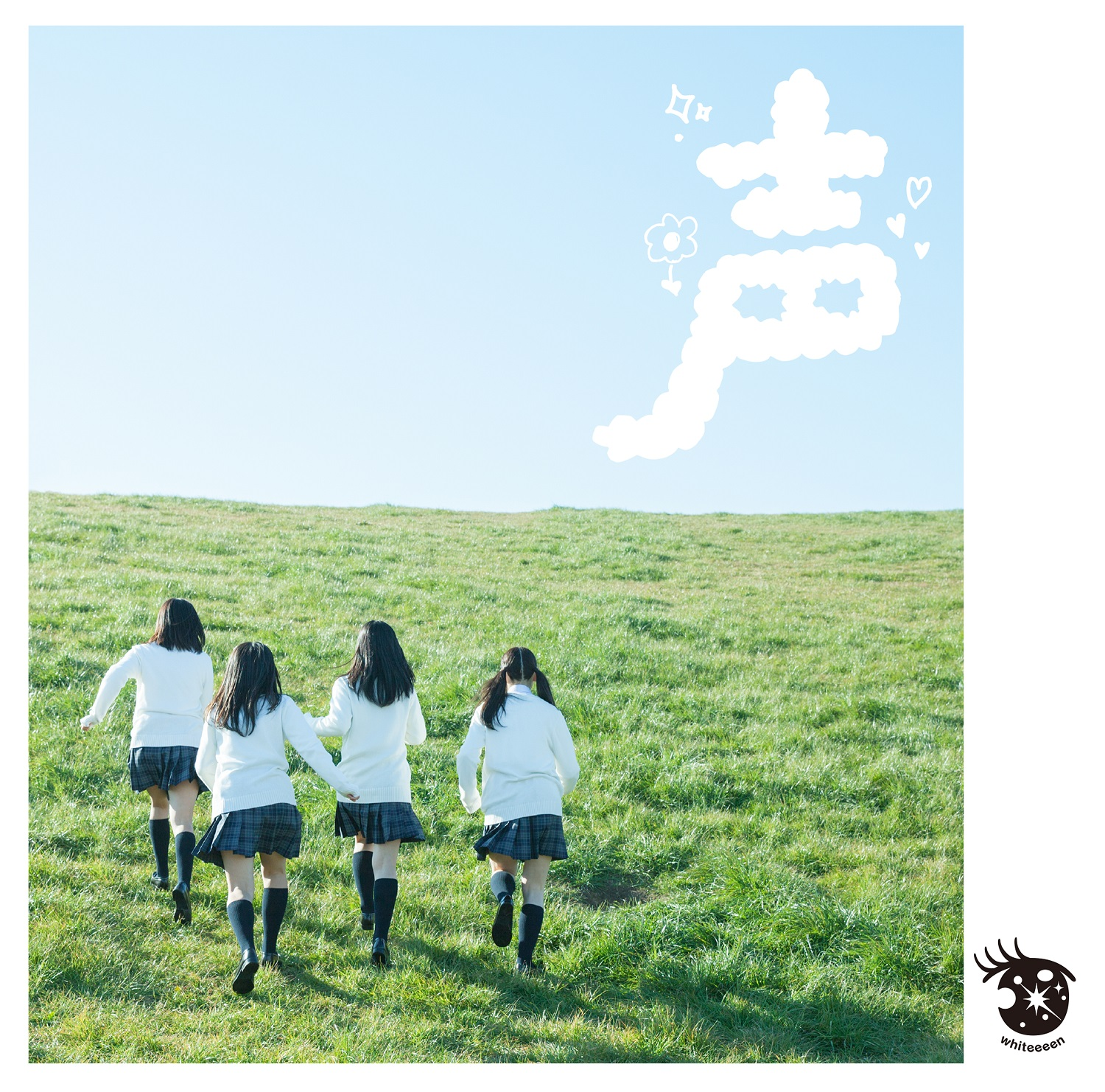 1st mini album 「声」