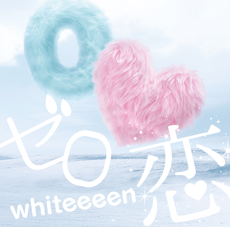 jkt_tsujyo_L
